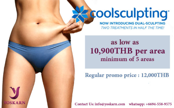 coolsculpting promoweb[1].jpg (600×373)